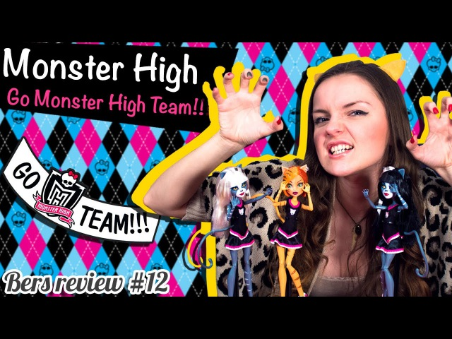 Сет веркошек черлидеров/Monster High Fearleading Set Ghoul Spirit Обзор и Распаковка\ Review Y7297