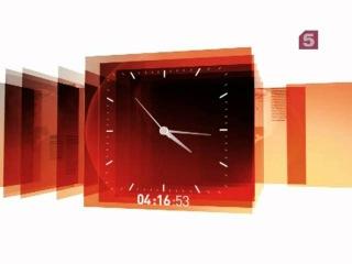Часы Шарарам-8 2015-н.в. Дневная версия