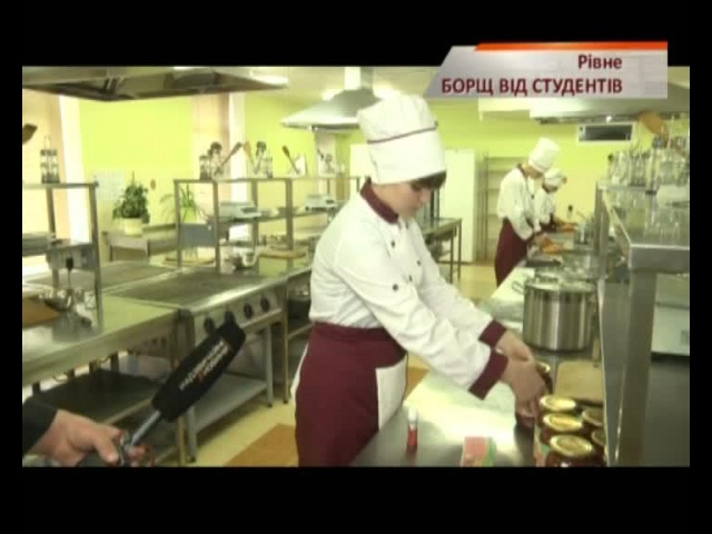 Сторінка 9. Рівненські студенти-кулінари готують борщ для бійців АТО - «Надзвичайні новини» оперативна кримінальна хроніка, ДТП, вбивства