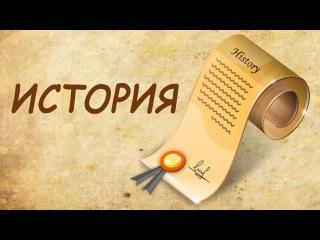 Учебный фильм о полководце Суворове. Всегда непобедим остался
