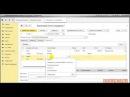 Авансовый отчет - курс по 1СБухгалтерии 8.3 Ред. 3.0. Интерфейс Такси - 1СУчебный ц...
