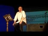 Михаил Ефремов Путин и мужик - Гражданин поэт