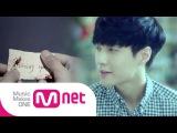 Mnet EXO 902014