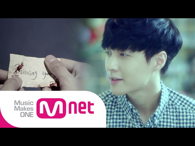 Mnet [EXO 902014] 엑소 레이가 재해석한 Fly To The Sky-Missing You 뮤비 EXO LAYs Missing You MV Remake