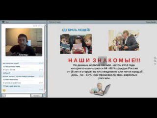 ВВО Роман Крафт(байкер)