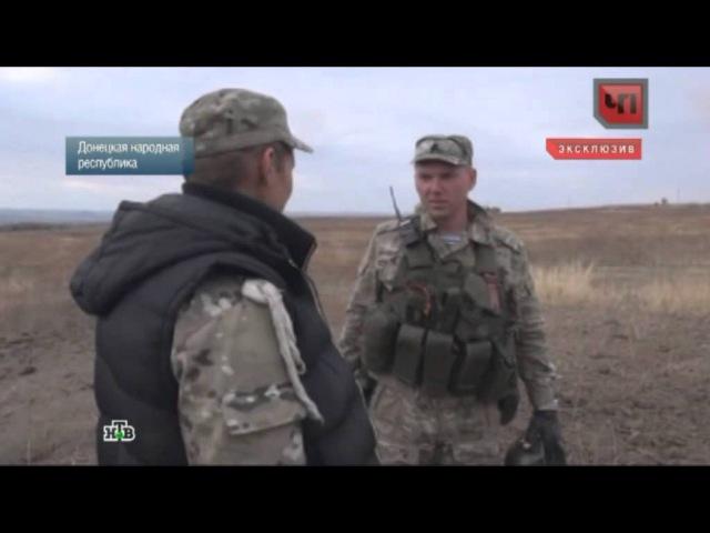 В лагере карателей ополченцы Донбасса нашли зверски убитых девушек