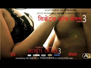 SOS 3 - Secrets of Sex Chapter 3 HINDI - Bold Movie TRAILER