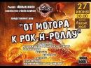 Мотодневник 41 Самарские гости Обморок Racing