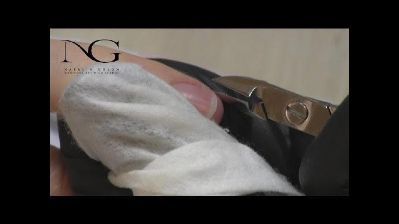 Как правильно пользоваться накожницами How to use cuticle nipper