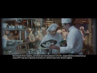 Реклама МегаФон от создателя