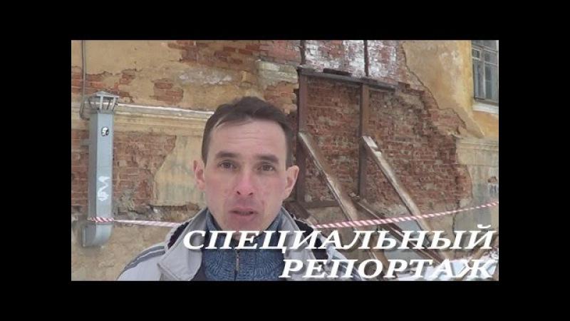 Специальный репортаж № 10 Трущобы Златоуста