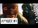 ЛУЧШЕЕ из Battlefield 4 и Battlefield Hardline ! 1 BF4/BFH микс