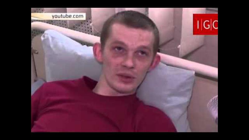 Вернувшийся из плена боец Моторолы рассказал, в какие «игры» играет СБУ