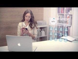 Успешный старт - это легко с новым мобильным приложением от Орифлэйм