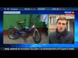 Последние Новости 19.10.2015..Отец-детоубийца из Подольска употреблял спайсы