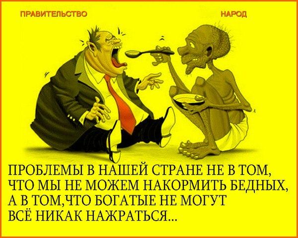 Наливайченко оформил статус участника АТО, - Тандит - Цензор.НЕТ 5648