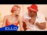 VIA-Летта (Дядюра Виолетта) feat. Пьер Нарцис - Лето ELLO UP