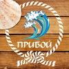 """ДОЛ """"Прибой"""" (Кача) официальная группа"""