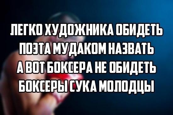 https://pp.vk.me/c622225/v622225272/536c/C3FtrSum96g.jpg