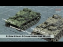 Битва за Москву 47. Немецкие танки в 1941 году