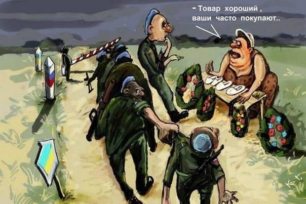 """""""Пехота"""" террористов устроила засаду на украинских десантников: в ходе боя враг был отброшен на линию разграничения, - ИС - Цензор.НЕТ 4607"""