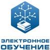 Дистанционное обучение УГГУ