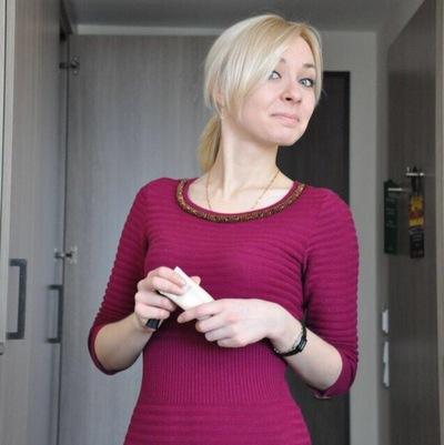 Ирина Вильдт