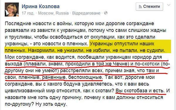 Зубко: В Кабмине пока не видели заявления Вощевского об отставке с поста вице-премьера - Цензор.НЕТ 1027