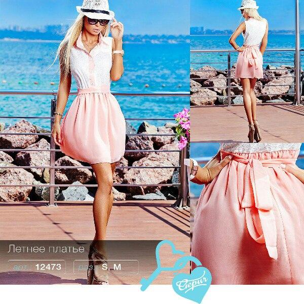 Платье На Жаркое Лето