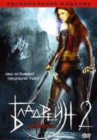 Бладрейн 2: Освобождение / BloodRayne II: Deliverance (2007)