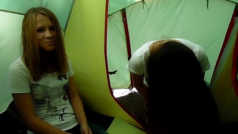 Эпич в палатке