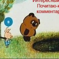 Анкета Igor Grachev