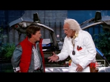 Назад в Будущее: Марти и Док в настоящем 2015 году