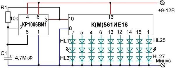 """Вариант №31 """"3D Куб 3х3х3"""""""