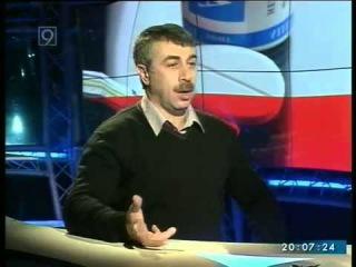 9-ый канал (Днепропетровск): Прямой эфир на 9-м. Грипп - Доктор Комаровский