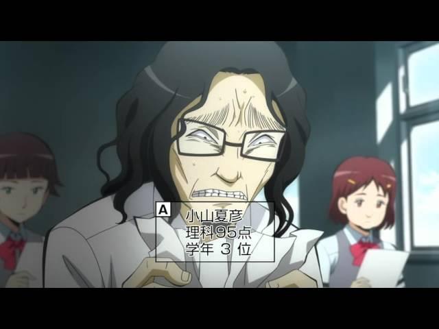 Класс убийц сезон 1 серия 16 [HD]