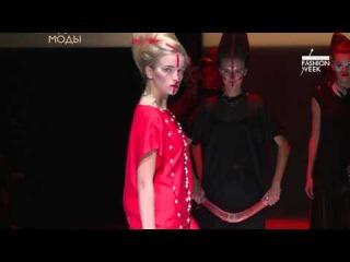 St.Petersburg Fashion Week SS'15 Пресс-показ Polina Raudson