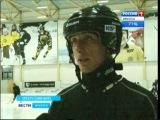 В Швеции за подготовкой к Кубку мира по хоккею с мячом следит корреспондент «Вести-Иркутск»