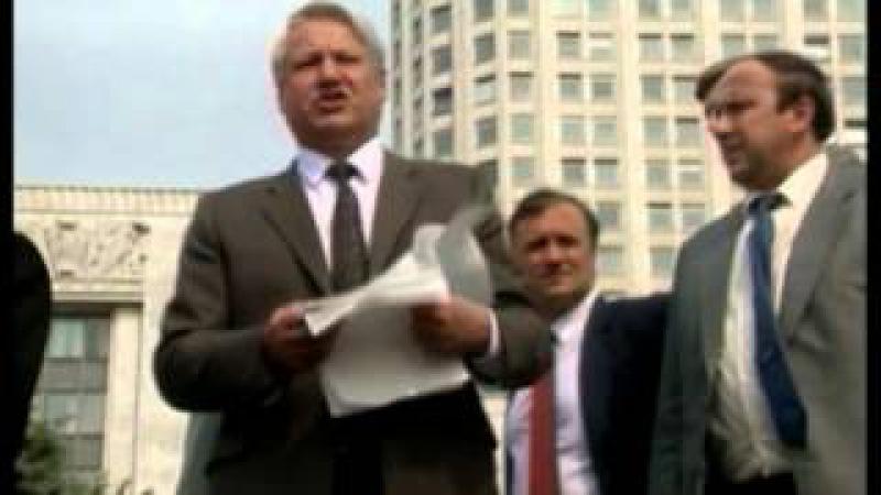 Yeltsin's tank speech » Freewka.com - Смотреть онлайн в хорощем качестве