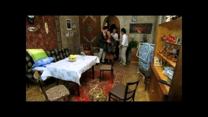 Моя большая армянская свадьба - 3 серия / 2004 / Мини-сериал