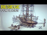 ►Besiege Compilation - Cool flying war machines