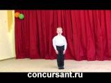 Михайлов Юрий, дс №1340 г.Москва