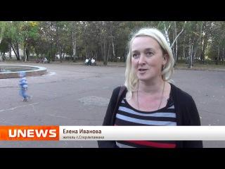 U news.Флешмоб в сквере им. Г.Жукова памяти А.Твардовского