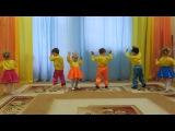 Танец маленьких фиксиков )