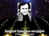 Стас Михайлов - Уходите