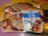Засолка крупной речной рыбы  .  Мой рецепт !