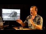 Искажение истории. Часть 3. Технологии.