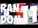 RANDOM 11-Испытай удачу (