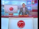 Новости 24 часа за 16 30 08 11 2015