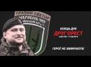 Залізний Хрест та Віта Собків - Доброволець